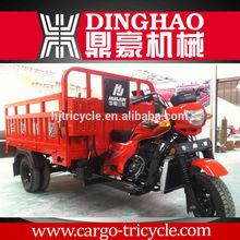 battery three wheeler /3 wheel cargo motor tricycle