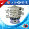 Hot Sell China Popular Manufacturing Best Quality Rotary Vibrating Sieve Tea Sifter Machine