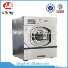 Industrial 50kg garment washing machine for good price