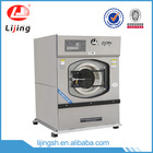 Full-auto China used industrial laundry machine for 30-100kg