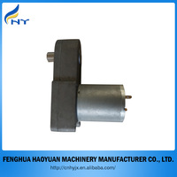 dc motor gear box actuator