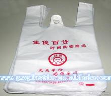 Biodegradable bag/Shopping plastic bag/T-shirt plastic bag