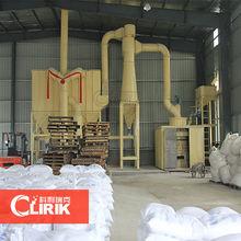 Pyrite Grinding powder making machine/Pyrite Grinding plant/Mills grinding mill machine/Exporter
