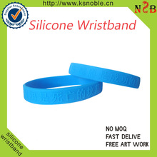 2015 new pattern high quality silicone wristband China supplier