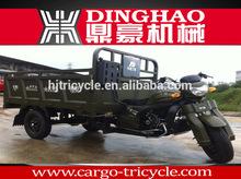 four wheel motorcycle/reverse trike/drift trike/3 wheel motorcycle