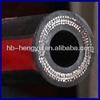 Top!!Equipment Hydraulic Hose,Multipurpose Oil Hose,high pressure oil hose