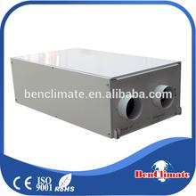 High performance domestic air to air heat reclaim ventilator