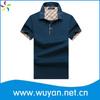 oem polo shirts wholesale/polo t shirts wholesale/polo t shirts for man
