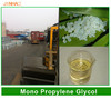 Used in producing epoxy resin, as plasticizer material, suface active agent, sell high-quality Monopropylene glycol / MPG