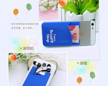 nfc tag for mobile phone for small change