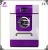 FORQU industrial laundry machinery tumble dryer