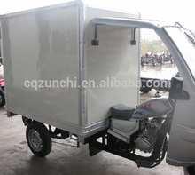 150cc 175cc 200cc three wheel vehicle/3 wheel motorbike//tricycle motor