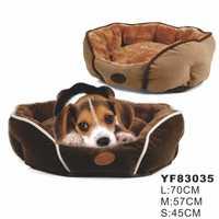2014 Hot Sale Heated Pet Bed
