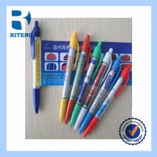 free sample promotional ad banner pen ballpoint pen