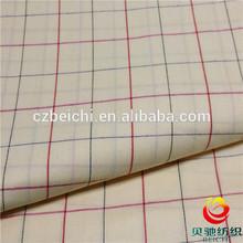 cvc school uniform material fabric
