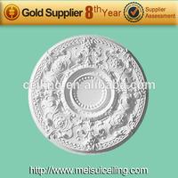 2014 Meisui gypsum ceiling plaster board tiles decoration lamp base
