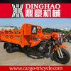three wheeler chassis,recumbent trike sale,bajaj cargo tricycle