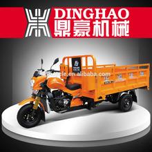 cargo motor tricycle,bajaj three wheeler engine