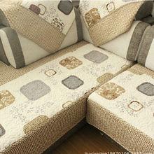 Factory Sale Cheap Sofa Cover Anti-slip Sofa Covers Set Europe Fashion Sofa Set Cover For Dustproof