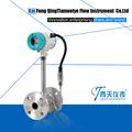 De alta calidad bajo precio bridaconexión pantalla lcd 24v de suministro de energía 4~20ma de salida de aire comprimido medidor de flujo vortex