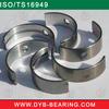 Arc-shaped Engine bearing bush/ Car Starter bearing Bushing
