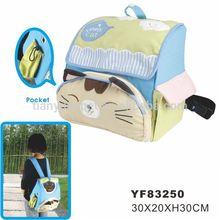 2015 New Design Hot Dog Carrier Bag