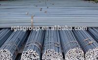 BS 460 500 reinforced steel bar rebar,reinforcing steel bar price