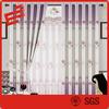 curtain turkey dy82569-3