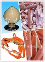 Qingdao Chitosan Oligosaccharide 9012-76-4