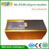 /product-gs/family-type-dl-zyj02-mini-oil-mills-small-oil-expeller-mini-oi-press-1925610371.html