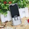 manufacturer of mobile phone small