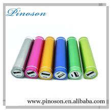 lipstick best selling super thin power bank 2014