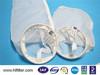 Factory 300 micron nylon filter bag