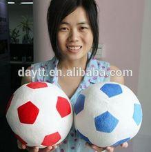 small order balls plush toy 8 inch plush stuffed ball