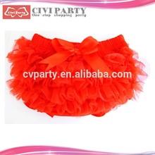 girls tutu skirt Raffia Hula Long Skirt