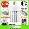 Bbier 360 degree CE RoHS 60w indoor flood lights