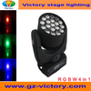 10w*19pcs RGBW 4in1 Osram beam wash moving head light/ Production Wash beam 19pcs*10w zoom aura light