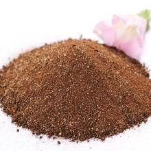 Huminrich Shenyang 100% Soluble Fulvic Bio Organic Fertilizer Manure NPK