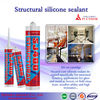 structural silicone sealant/ SPLENDOR high quality cheap silicone sealants/ fast cure silicone sealant