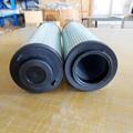 filtro de aceite hidráulico de referencia cruzada
