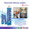 structural silicone sealant/ SPLENDOR high quality cheap silicone sealants/ light grey silicone sealant
