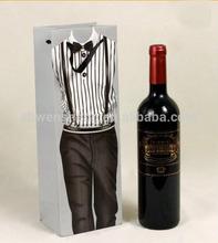 Wine Bag, Wine Tote, Wine Carrier, Wine Holder, Wine Case, PU Leather Wine Storage Box, Gift Tote