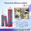 structural silicone sealant/ SPLENDOR high quality cheap silicone sealants/ high temperature black rtv silicone sealant