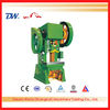 power press punching machine , double punch tablet press , bench punch press