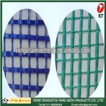 RZT best quality fiberglass mesh waterproofing