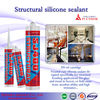 structural silicone sealant/ SPLENDOR high quality cheap silicone sealants/ butyl silicone sealant