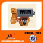 TCS Volume Flow Meter / liquid flow measurement made in china
