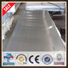 cold rolled steel sheet prices of used steel sheet pile