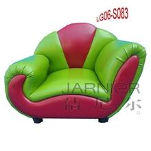 New Design Children Leather Sofa,Children Fabric Mini Sofa,Children Soft Sofa