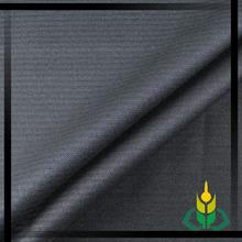 English selvedge single dye woven strip footing herringhone fabric M-88116 herringhone fabric